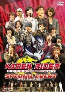 KAMEN RIDER DRAGON KNIGHT SPECIAL EVENT