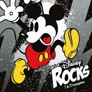 Disney Rocks ~! & !! Complete~