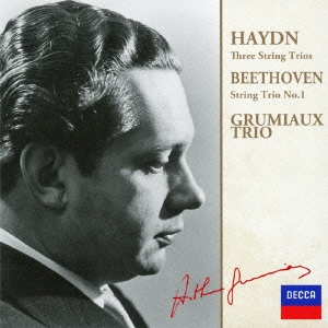 グリュミオー・トリオ/ハイドン:3つの弦楽三重奏曲 ベートーヴェン:弦楽三重奏曲第1番<限定盤>[UCCD-9873]