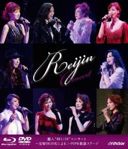 """REIJIN (宝塚歌劇団OG)/麗人""""REIJIN""""コンサート~宝塚OG10名によるJ-POP&歌謡ステージ [Blu-ray Disc+DVD] [VIZL-824]"""