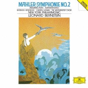 マーラー:交響曲第2番≪復活≫<初回プレス限定盤>