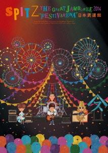 """スピッツ/THE GREAT JAMBOREE 2014 """"FESTIVARENA"""" 日本武道館 (デラックスエディション) [2DVD+2CD+ブックレット] [UPBH-9530]"""