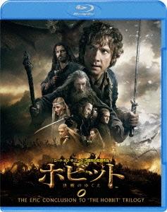 ホビット 決戦のゆくえ Blu-ray Disc