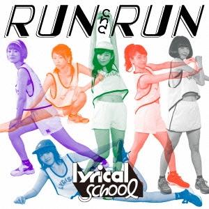 lyrical school/RUN and RUN<初回限定盤>[KICM-91669]