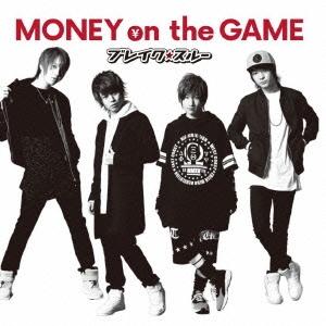 BREAK THROUGH/ワンパン!!/MONEY on the GAME<MONEY on the GAMEジャケット盤 (typeA)>[TCWR-0022]