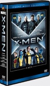 X-MEN DVDコレクション DVD