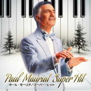 Paul Mauriat/ポール・モーリア/スーパー・ヒット ベスト [CD+DVD] [PCCK-20137]