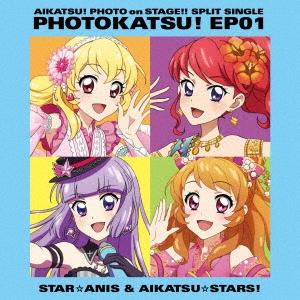 スマホアプリ『アイカツ!フォト on ステージ!!』スプリットシングル フォトカツ!EP01 12cmCD Single
