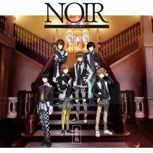 風男塾 (腐男塾)/NOIR 〜ノワール〜 [CD+DVD]<初回限定盤B>[TECI-509]