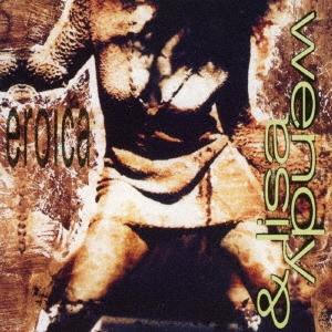 エロチカ CD