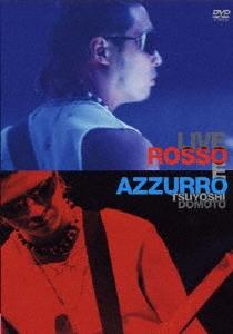 LIVE ROSSO E AZZURRO DVD