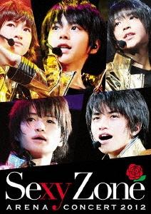 Sexy Zone アリーナコンサート2012通常盤 初回限定・メンバー別 バック・ジャケット仕様<松島聡ver.>