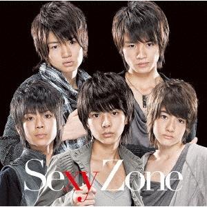 Sexy Zone [CD+フォトブック]<初回限定盤D>