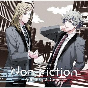 うたの☆プリンスさまっ♪デュエットドラマCD「Non-Fiction」 蘭丸&カミュ<通常盤>