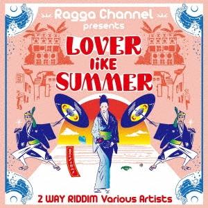 Erika Crymson/Lover Like Summer 〜夏の様な二人〜 2WAY RIDDIM[RGCH-005]