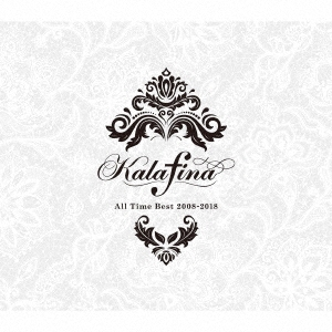 Kalafina All Time Best 2008-2018<完全生産限定盤> CD