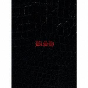 stereo future [2CD+Blu-ray Disc]<初回生産限定盤> 12cmCD Single