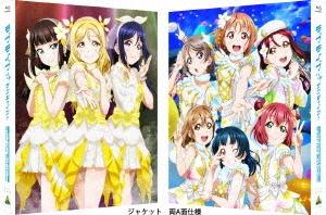 ラブライブ!サンシャイン!! The School Idol Movie Over the Rainbow [2Blu-ray Disc+CD]<特装限定版> Blu-ray Disc