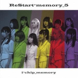 i*chip_memory/ReStart*memory_5[SNR-19188]