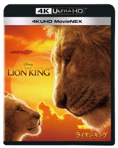 ライオン・キング 4K UHD MovieNEX [4K Ultra HD Blu-ray Disc+Blu-ray Disc] Ultra HD