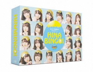 全力!日向坂46バラエティー HINABINGO! Blu-ray BOX Blu-ray Disc