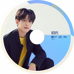 THE BEST DAY2<WONPIL ver.> CD