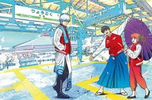 銀魂銀祭り2019(仮) DVD