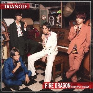 ファイヤードラゴン from SUPER★DRAGON/TRIANGLE -FIRE DRAGON-<TYPE-B>[ZXRC-2053]