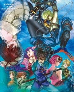 甲鉄城のカバネリ 海門決戦<完全生産限定版> Blu-ray Disc