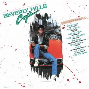ビバリーヒルズ・コップ オリジナル・サウンドトラック<6ヶ月期間限定盤> CD