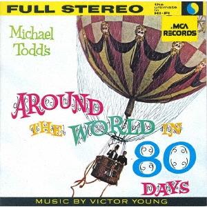 八十日間世界一周 オリジナル・サウンドトラック<6ヶ月期間限定盤> CD