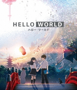 HELLO WORLD Blu-ray Disc