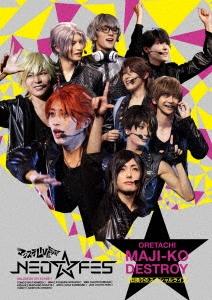 マジステLIVE2019 NEO★FES [2Blu-ray Disc+CD] Blu-ray Disc