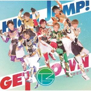 特撮Boyz/GET DOWN 〜風向きを変えろ/HIGH JUMP!<TYPE-A>[TBCD-2S]