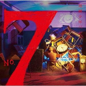 No.7<通常盤> 12cmCD Single