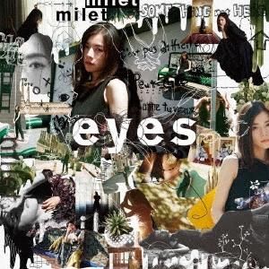 eyes [CD+DVD]<初回生産限定盤B> CD