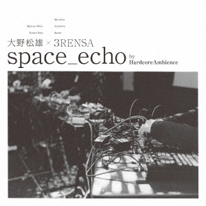 space_echo by HardcoreAmbience CD