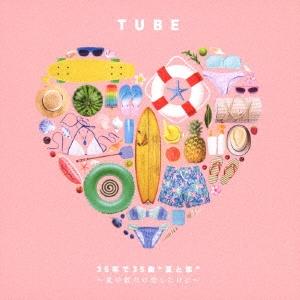 """35年で35曲 """"夏と恋"""" ~夏の数だけ恋したけど~ CD"""