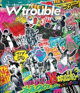 ジャニーズWEST LIVE TOUR 2020 W trouble<通常盤> Blu-ray Disc