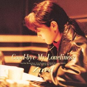 Good-bye My Loneliness 30th Anniversary Remasterd