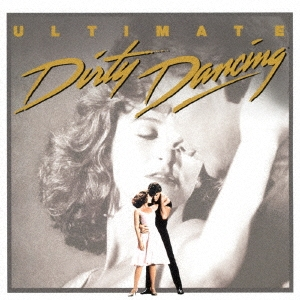 ダーティ・ダンシング オリジナル・サウンドトラック~アルティメット・エディション<期間生産限定盤> CD