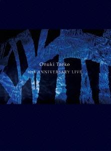 大貫妙子 40周年アニバーサリーライブ DVD