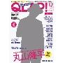 QLAP! 2017年10月号