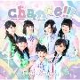 chance!! [CD+DVD]