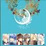 ツキウタ。シリーズ Seleasベストアルバム「星月」 [2CD+缶バッジ]<タワーレコード限定盤>