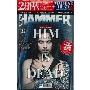 METAL HAMMER 2017年12月号(No.303)
