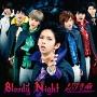 Bloody Night<通常盤>