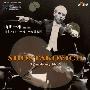 ショスタコーヴィチ: 交響曲第5番<タワーレコード限定>