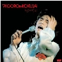 '74 GORO IN KOKUSAI -こころの叫び-<タワーレコード限定>
