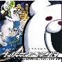 ニューダンガンロンパV3 みんなのコロシアイ新学期 オリジナルサウンドトラック シロ